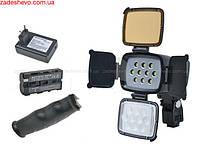 Светодиодный накамерный свет ExtraDigital LED-5012 (Pro LED 5012) + зарядное устройство и батарея, фото 1