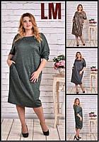 Платье Р 52,54,56,58,60 женское батал 770644 большое из ангоры весеннее теплое осеннее зимнее с карманами