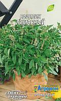 """Семена  Базилика лимонного, 0,3 г, """"Семена Украины"""", Украина"""