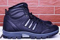 Зимние мужские кроссовки Adidas Winter Outdoor