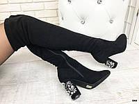 """ТОЛЬКО 37 р!!! Шикарные женские ботфорты каблук """"Камни"""" 10 см черные Эко замша отличного качества"""