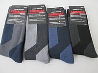 Теплые махровые носки для мужчин.