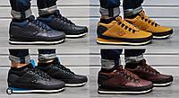 Мужские зимние кроссовки New Balance 754 Fur & Leather 4 цвета