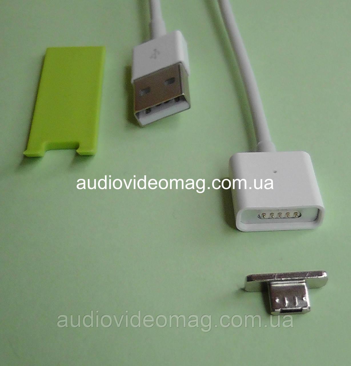 Кабель USB - micro USB, магнітний штекер, зарядка та синхронізація
