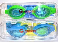Очки для плавания GRILONG. Окуляри для плавання