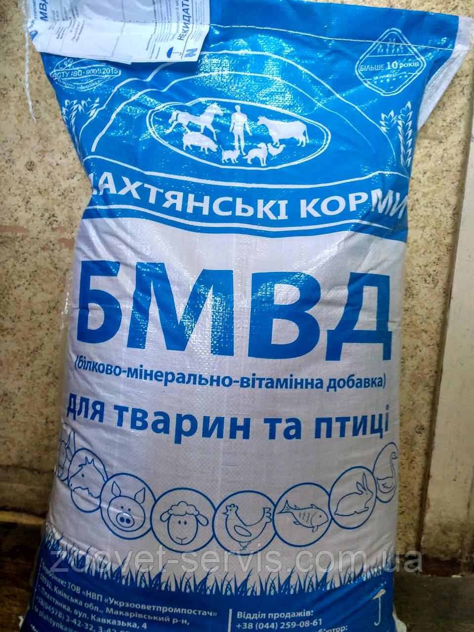 БМВД 20% для свиней от 25 до 50 кг, ГРОУЕР 25 кг