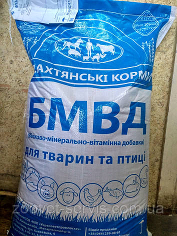 БМВД 20% для свиней от 25 до 50 кг, ГРОУЕР 25 кг, фото 2