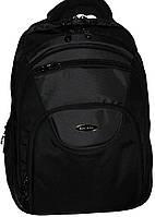 Рюкзак  с отделением для ноутбука