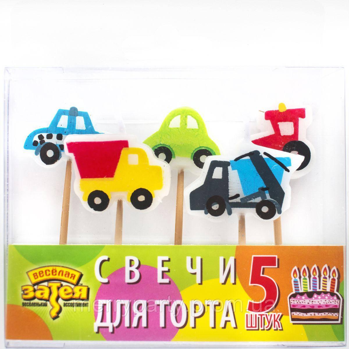 Свечи для торта Машинки 5 шт./ уп. 2,5 см