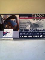 Зеркальные элементы  ЭРГОН с подогревом для ВАЗ 2110-12
