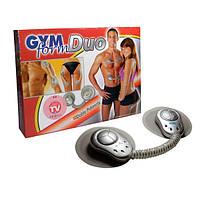 Массажер миостимулятор для тела Gym Form Duo (Джим Форм Дуо)