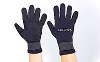 Перчатки для дайвинга LEGEND PL-6102 (3мм неопрен, р-р L-XL, черный)