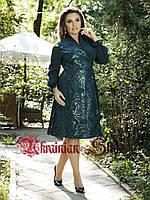 Женское батальное короткое вечернее платье с пайетками. 3 цвета!