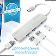 USB Type-C Hub Barhub-C Silver, фото 6