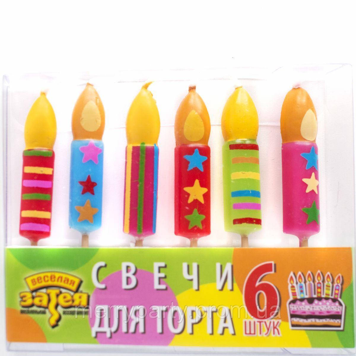 6 шт./ уп. 4 см Свечи для торта Свечки на шпажках