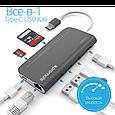 USB 3.1 Type-C ХАБ Corehub-C Grey, фото 3