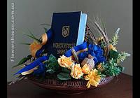Композиция из искусственных цветов ко Дню Конституции