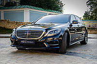Аренда Mercedes - Benz S500 W222