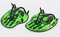 Лопатки для плавания гребные ARENA VORTEX EVOLUTION PADDLE Green