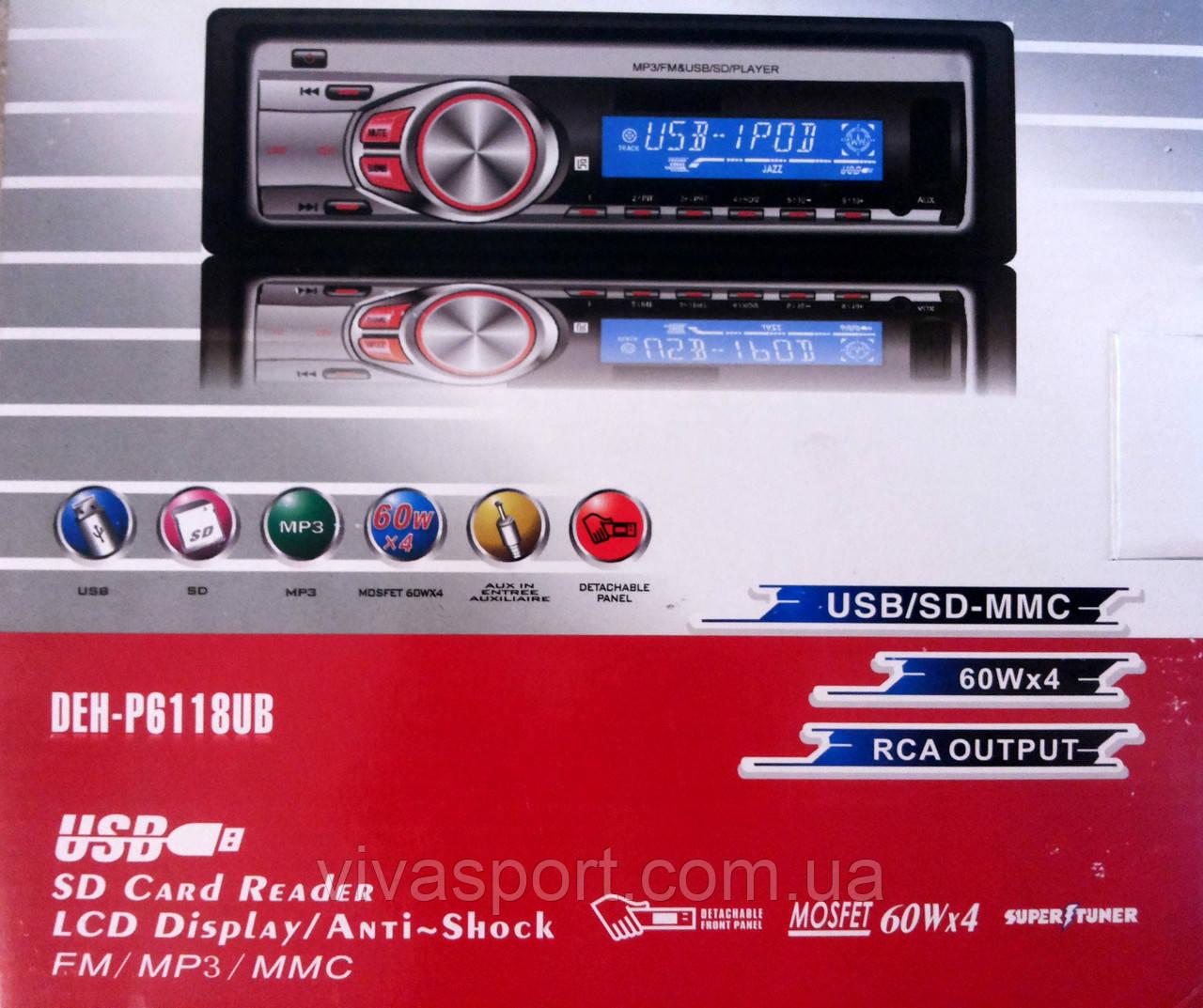 Автомагнитола со съемной панелью DEH-P6118UB
