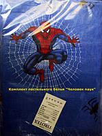 """Человек паук"""