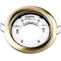 Светильник светодиодный врезной GX53 AB бронза 220V , фото 1