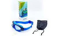 Очки (полумаска), беруши для плавания с застежкой SAILTO PL-9900 (пластик, силикон, цвета в ассорт.)