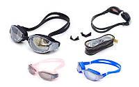 Очки для плавания LEGEND RACING GT18M (PC, силикон, anti-fog защита, зеркальные, цвета в ассортим)