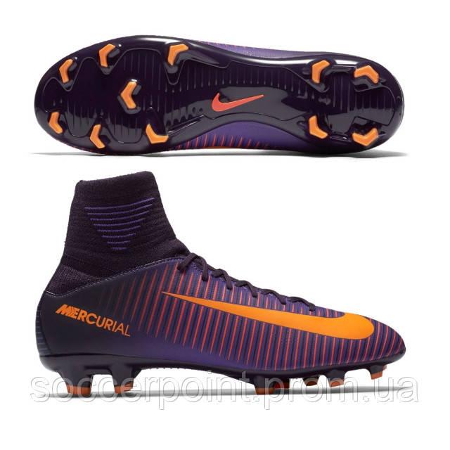 Бутсы детские Nike MERCURIAL SUPERFLY V FG JR (831943-585) - ФУТБОЛЬНАЯ  ТОЧКА 392dc490e65