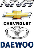 Запчасти Chevrolet, Niva, Daewoo