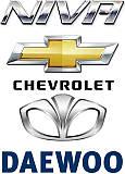 Запчастини Chevrolet, Niva, Daewoo