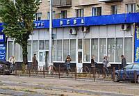 Сергиенко 2/2 (Ленинградская площадь)