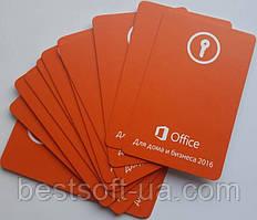 Лицензионный Microsoft Office 2016 для Дома И Бизнеса, RUS, Box-версия (T5D-02703) карта