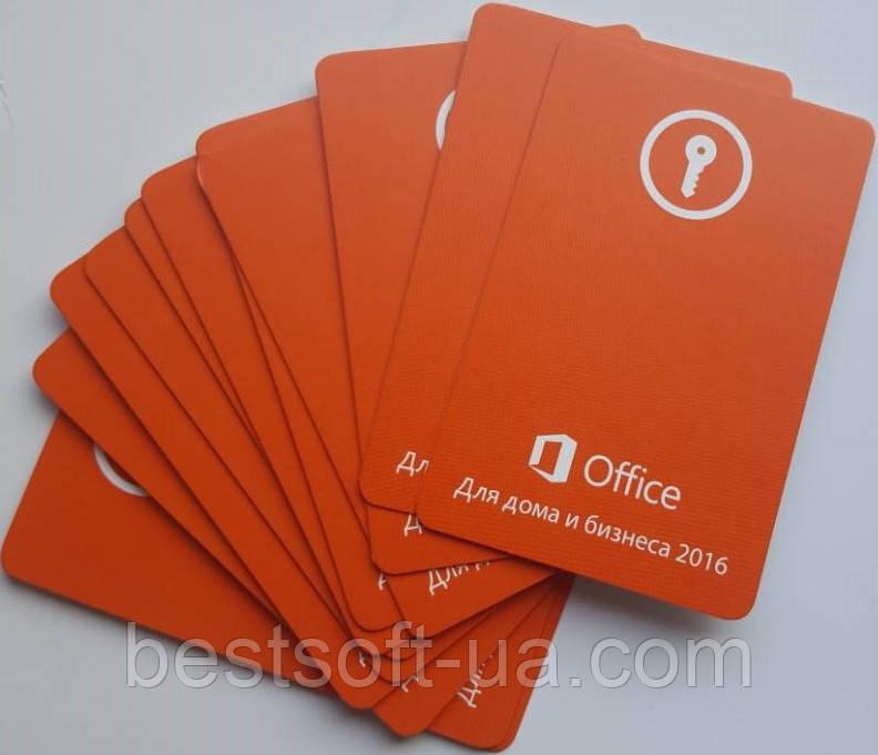 Лицензионный Microsoft Office 2016 для Дома И Бизнеса, RUS, Box-версия (T5D-02703) карта, фото 1