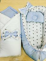 """Кокон гнездышко Babynest """"Синие точки на голубом + серые звезды на белом"""""""