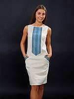 Вишите плаття в Хмельницком. Сравнить цены 4f351ebcb71ec