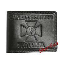 Обложка «Служба безпеки України»СБУ-2 (с карманом), 5166ч