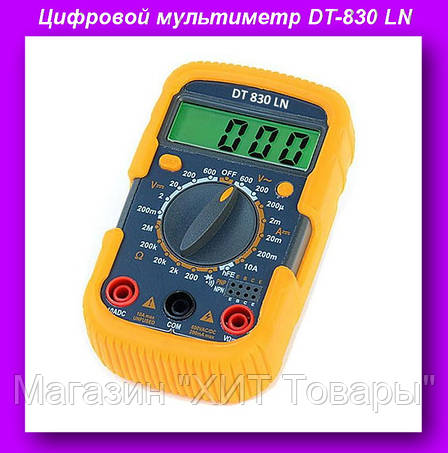 Цифровой мультиметр DT-830 LN DV-X,Цифровой мультиметр!Опт, фото 2