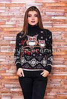 Теплый свитер женский вязаный под горло с рисунком p.44-48 B30-3