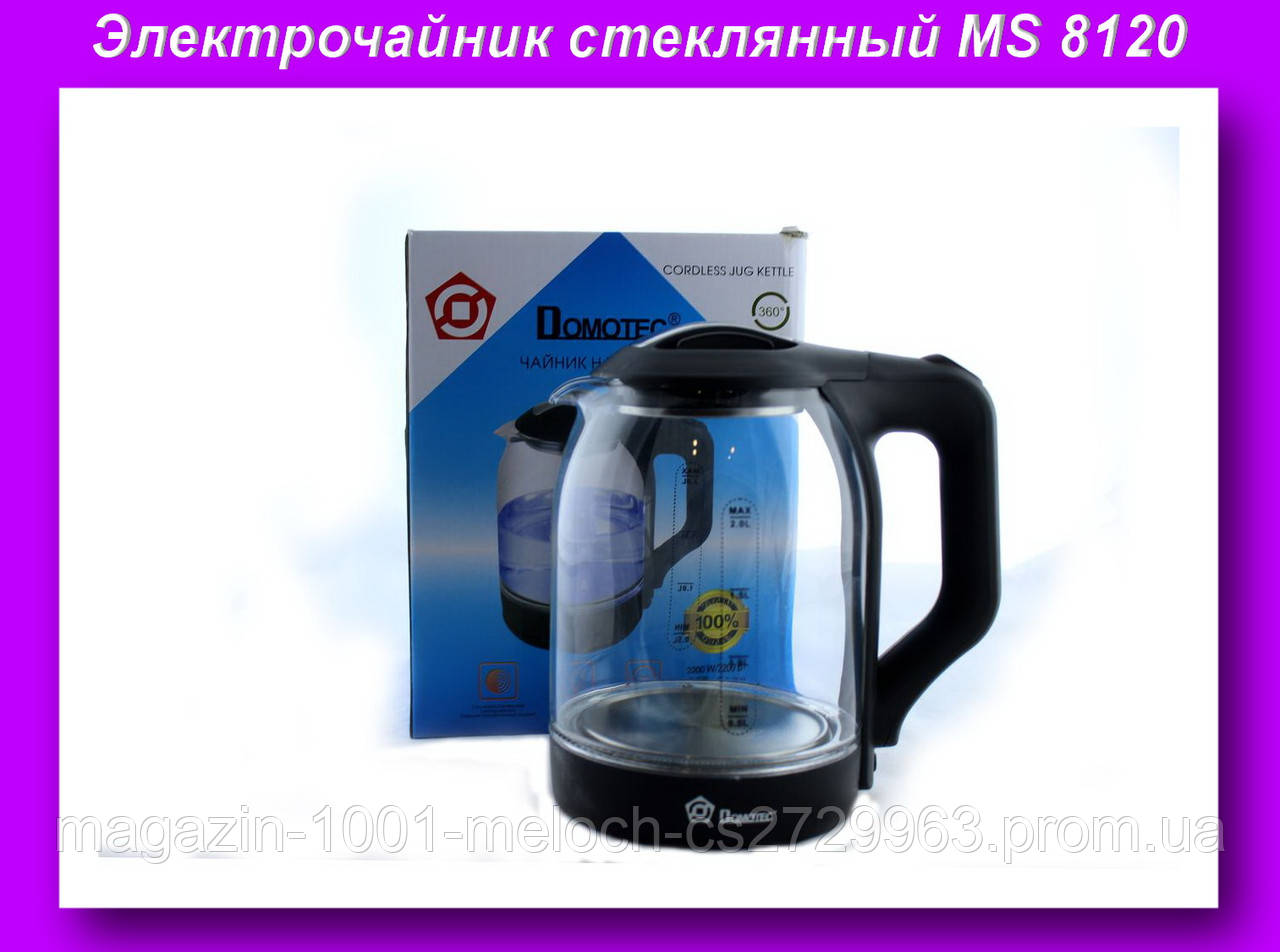 Чайник MS 8120 объем 2 л,Электрочайник стеклянный,Электро чайник!Купи сейчас