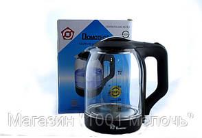 Чайник MS 8120 объем 2 л,Электрочайник стеклянный,Электро чайник!Купи сейчас, фото 2