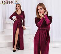 3b36b39c915 Бархатное вечернее платье с декольте и разрезом по всей длине