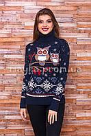Теплый свитер женский вязаный под горло с рисунком p.44-48 B30-6