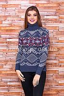 Теплый свитер женский вязаный под горло с орнаментом p.44-48 B31-1
