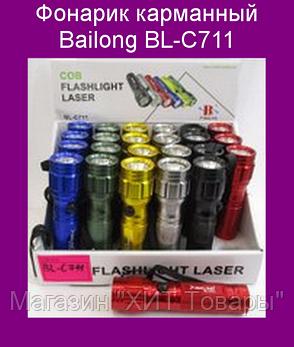 Фонарик карманный Bailong BL-C711!Опт, фото 2