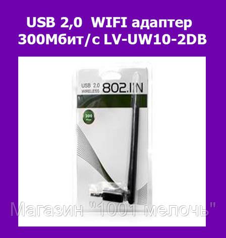 USB 2,0 WIFI адаптер 300Мбит/с LV-UW10-2DB!Купи сейчас, фото 2