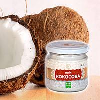 Масло кокоса сыродавенное  320 МЛ