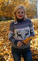 Свитер женский (44-48)Турция, доста вка по Украине