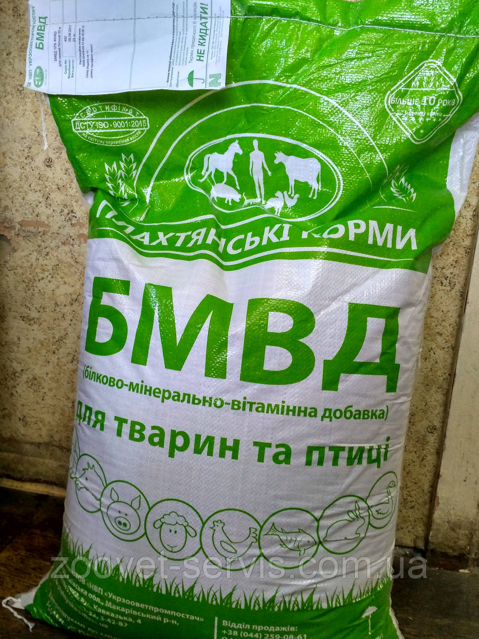 БМВД 10% для свиней больше 50 кг, ФИНИШ