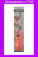 Зажигалка s-7120, газовая зажигалка,газовая зажигалка для газовой плиты